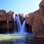 تور آبشار آفرینه