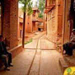 روستا ابیانه
