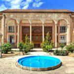 خانه مظروطیت تبریز
